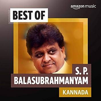 Best of S. P. Balasubrahmanyam (Kannada)