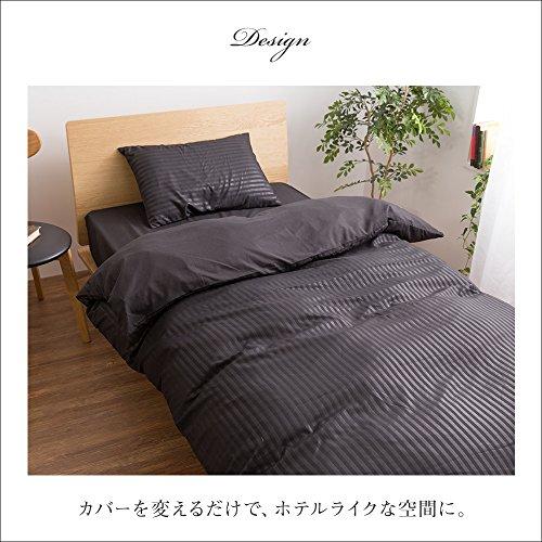 ナイスデイ Niceday ホテルタイプ布団カバー3点セット(ベッド用) ブラック SD(ベッド用) 55970210