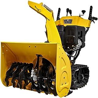 HAIGE 除雪機 HG-K1101Q 11馬力 セル式寒冷地エンジン クローラー【1年保証]】【西濃】