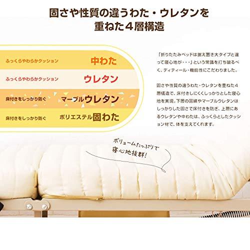 エムール『組立不要折りたたみベッド「メホール」シングルサイズ』