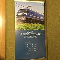 JR貨物カレンダー 2021年