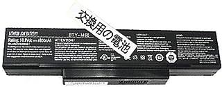 交換用の電池 MSI GE600 GE600X GE603 GT627 GT627X GT628 GT628X GT640 GT640X GT720 GT720X GT725 GT725X GT729 GT729X GT735 GT735X G...