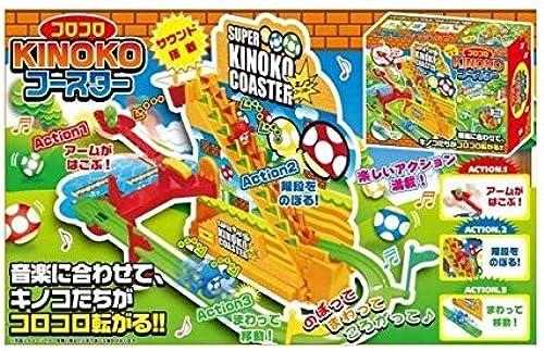 hasta un 60% de descuento Colo Colo Colo mushroom coaster AH8838 (japan import)  venta directa de fábrica