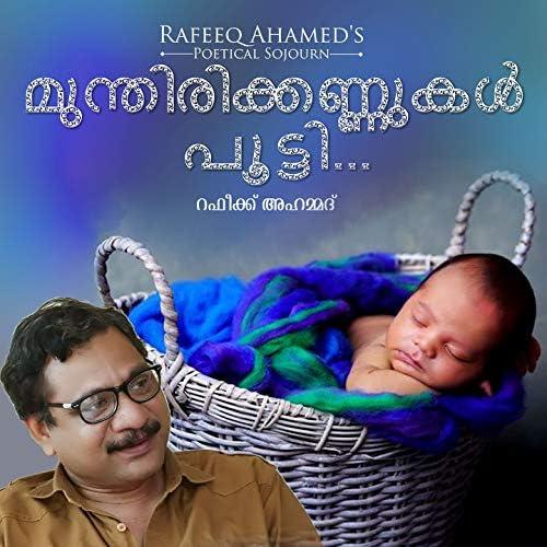 Rafeeq Ahamed, Dr. Mahitha Varma