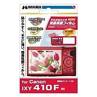 HAKUBA デジタルカメラ用液晶保護フィルム Canon IXY 410F専用 DGF-CX410
