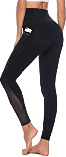 Persit High Waist Yoga Pants for Women, Mesh Workout Running Yoga Pants with Pockets