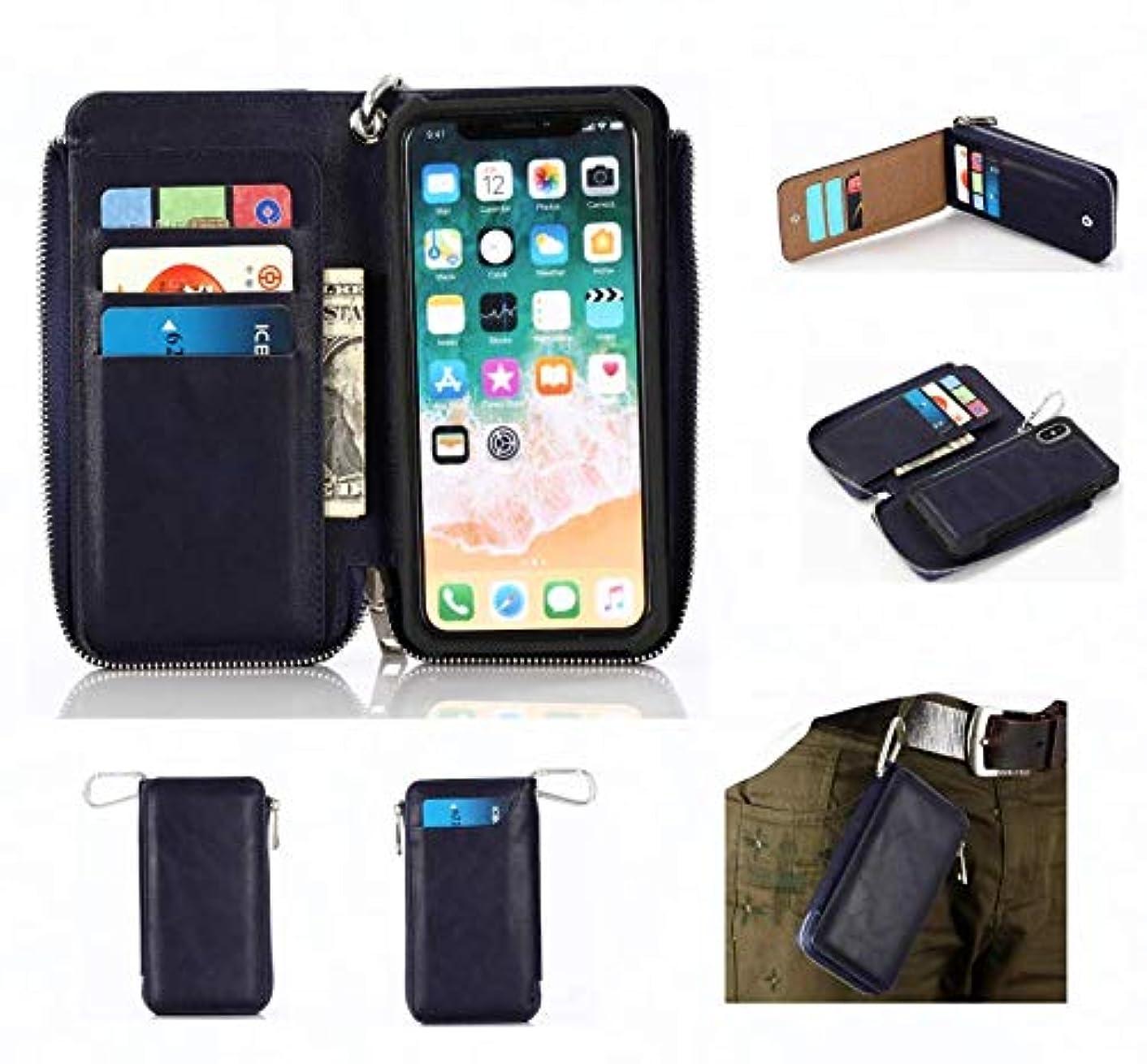 ロケットコインランドリーアッティカスiPhone Xジッパー財布、iPhone XS携帯ポケット、メンズベルトベルトバッグ、金属リング、10個のカードスロット、キャッシュスロット、ボタンロックポケット、取り外し可能なスリムプロテクター、磁気カーラック