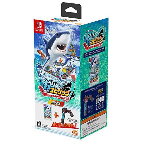 釣りスピリッツ Nintendo Switchバージョン同梱版(ソフト+専用Joy-Conアタッチメント for Nintendo Switch...