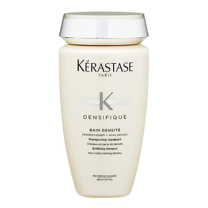 パッドリースまとめるケラスターゼ(KERASTASE) DS バン デンシフィック 250ml [並行輸入品]