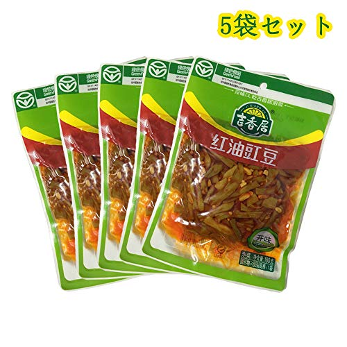吉香居紅油?豆【5点セット】 ささげ入りザーサイ 味付けササゲ ザーサイ 180gx5点
