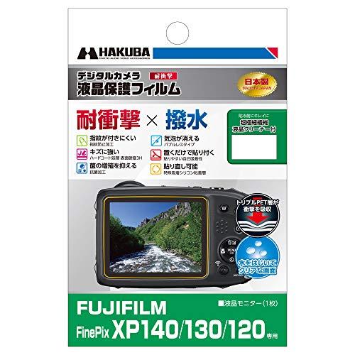 HAKUBA デジタルカメラ液晶保護フィルム 「耐衝撃」「撥水」タイプ FUJIFILM FinePix XP140/XP130/XP120専用 DGFS-FXP140