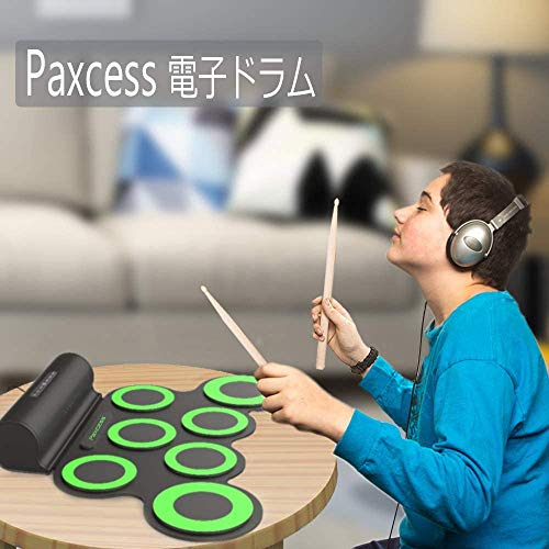 PAXCESS Electronic Drum Set, Roll Up Drum Practice Pad Midi Drum Kit with...