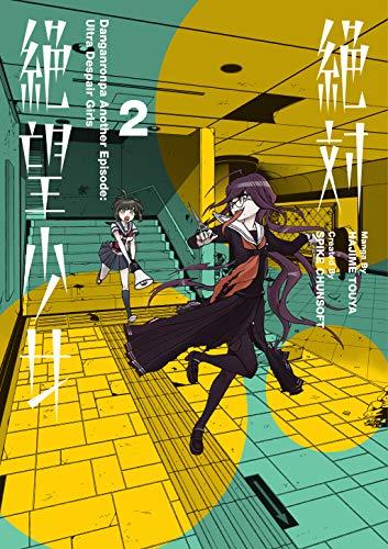 Danganronpa Another Episode: Ultra Despair Girls Volume 2