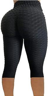 Gramwin Seamless Leggings High Waisted Women's Yoga Pants Workout Stretchy Vital Activewear Tummy Control Leggings