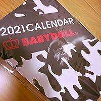 BABYDOLLカレンダー