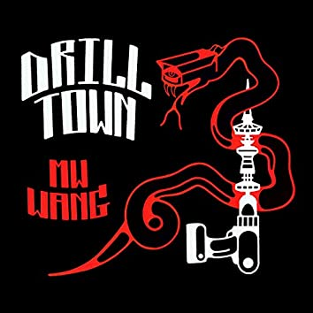 Drill Town
