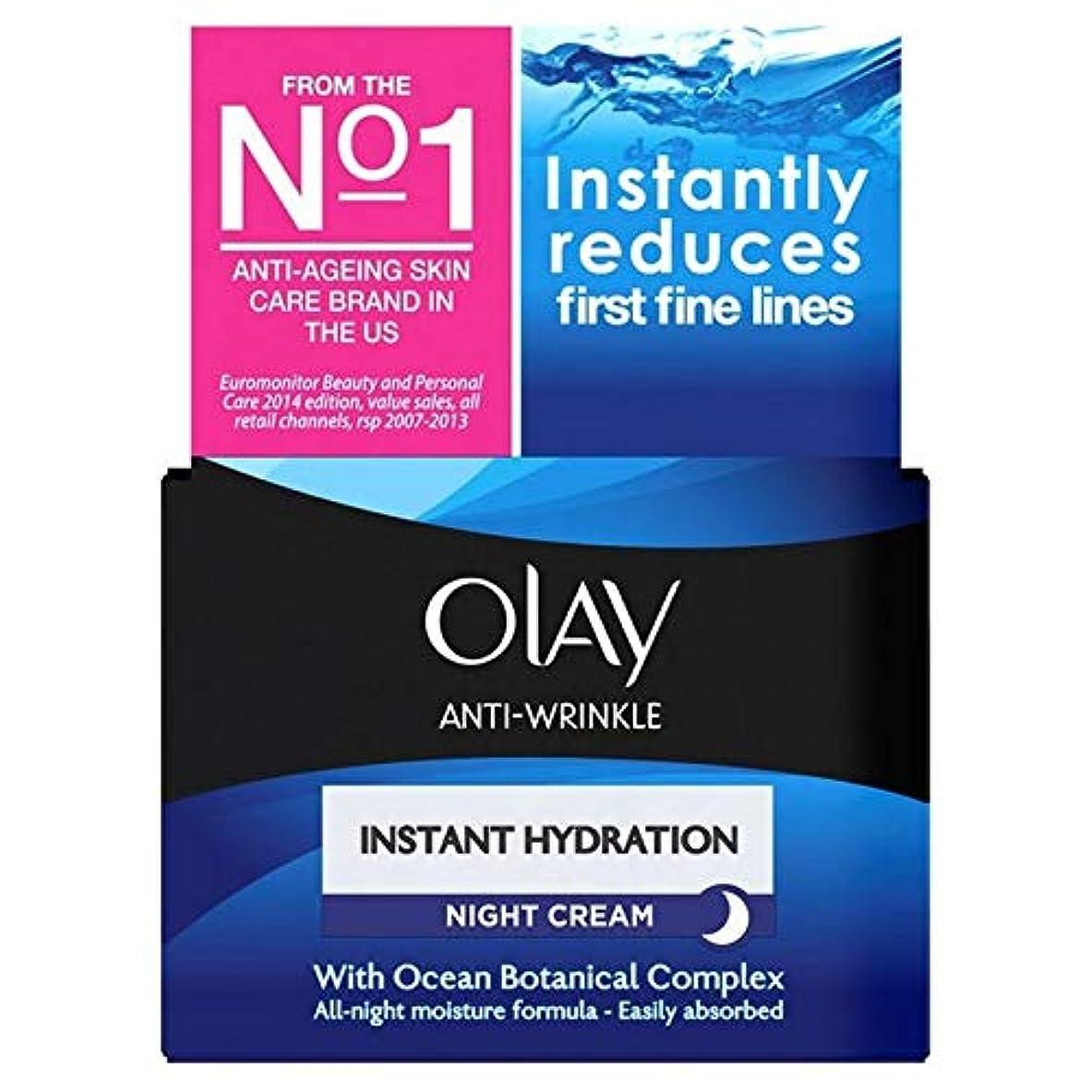 ボール矢代数的[Olay ] オーレイ抗しわインスタント水和保湿ナイトクリーム50ミリリットル - Olay Anti-Wrinkle Instant Hydration Moisturiser Night Cream 50ml [並行輸入品]