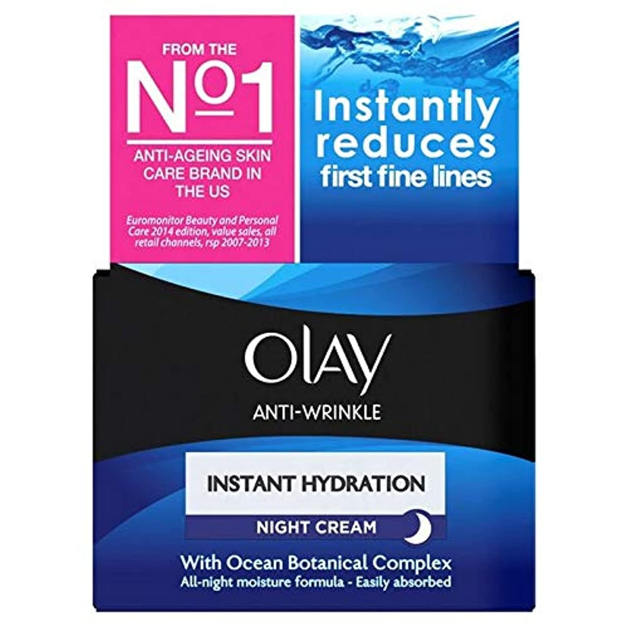 レクリエーション時系列お誕生日[Olay ] オーレイ抗しわインスタント水和保湿ナイトクリーム50ミリリットル - Olay Anti-Wrinkle Instant Hydration Moisturiser Night Cream 50ml [並行輸入品]
