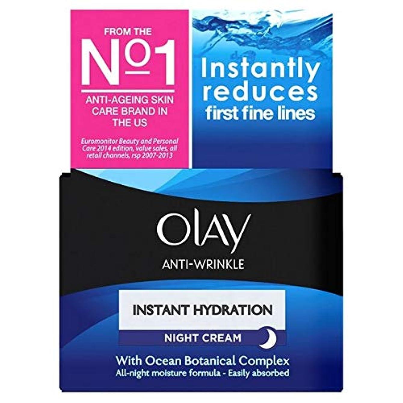 部分的にホット薄いです[Olay ] オーレイ抗しわインスタント水和保湿ナイトクリーム50ミリリットル - Olay Anti-Wrinkle Instant Hydration Moisturiser Night Cream 50ml [並行輸入品]