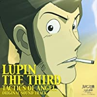 Lupin the 3rd: Tenshinosakuryak by Original Soundtrack (2005-08-24)