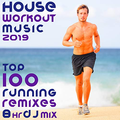 Cruise Controller, Pt. 6 (125 BPM House Music Workout DJ Mix)