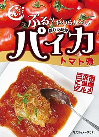 青森県三沢産豚肉使用[みさわパイカトマト煮](170g)