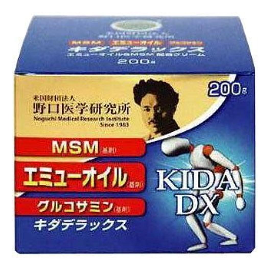 作り願う晩ごはん塗るグルコサミン キダDX お徳用200g