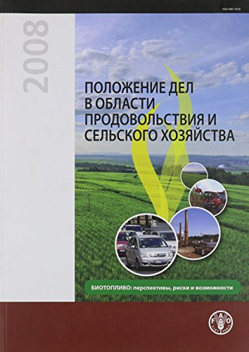 The State of Food and Agriculture 2008: Biofuels: Prospects, Risks and Opportunities