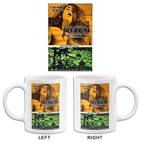 vintage vixen coffee cup - 7