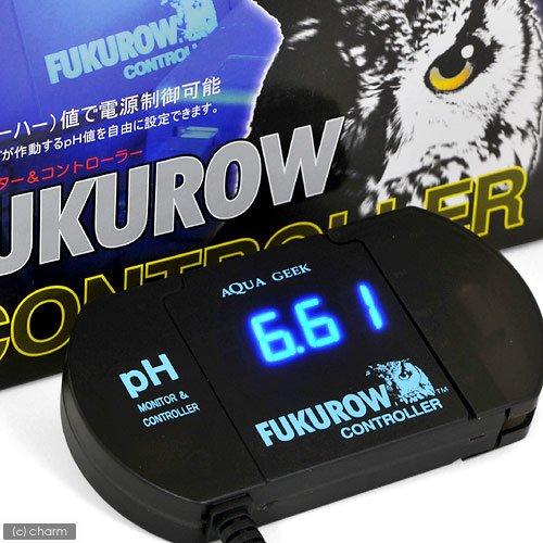 pH値で電源制御可能 FUKUROWコントローラー