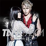 天秤-Libra-(初回生産限定盤)(DVD付)(特典なし)