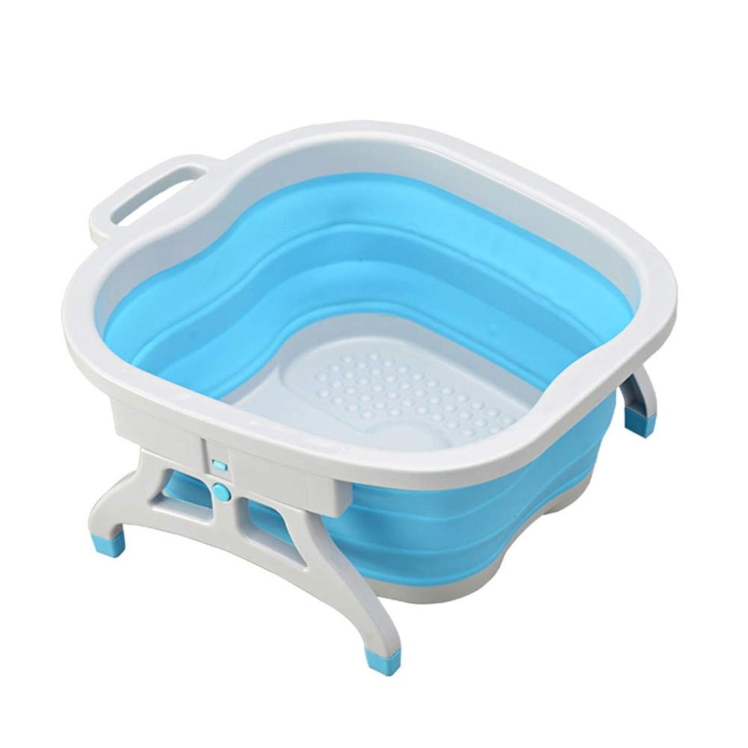 お母さんドーム水星フットバス バケツ 折りたたみ フットバス 足湯 バケツ 足浴器 電気不要 (ブルー)