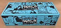 少年チャンピオン・コミックス『新装版ブラック・ジャック』全17巻セット(化粧箱入り)