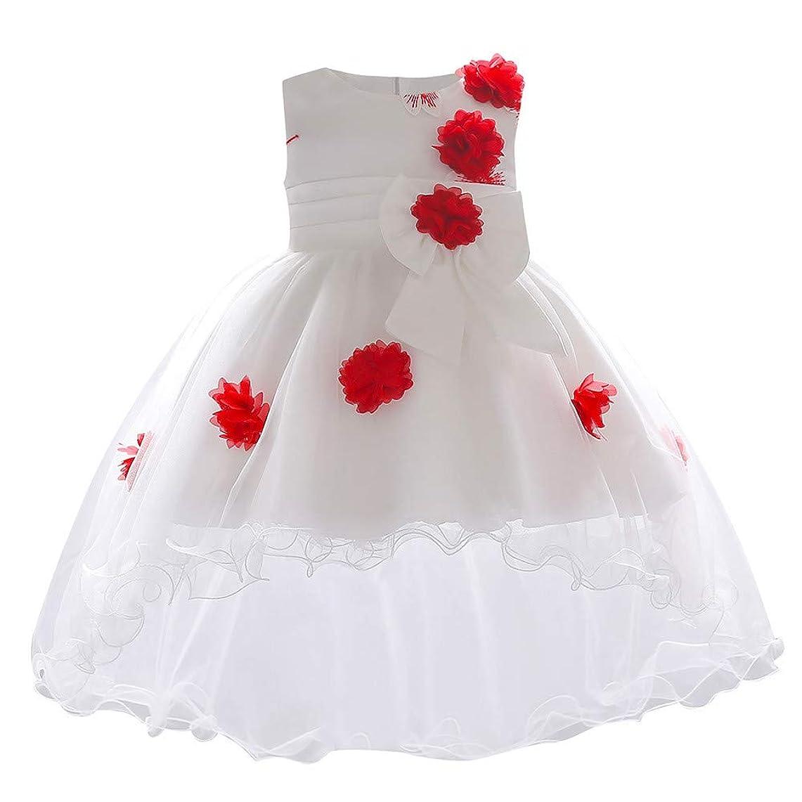 トレイ不利益層Mhomzawa ドレス 女の子 結婚式 発表会 披露宴 フォーマルドレス ガールズ アシンメトリードレス 子供 キッズ ワンピース