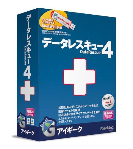 アイギーク・インク Data Rescue 4