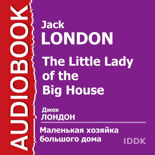 Malen'kaja hozjajka bol'shogo doma [The Little Lady of the Big House] audiobook cover art