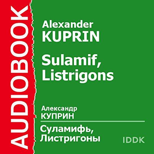 Sulamif, Listrigons [Russian Edition] audiobook cover art