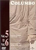 刑事コロンボ 完全版 Vol.5&6セット [DVD]