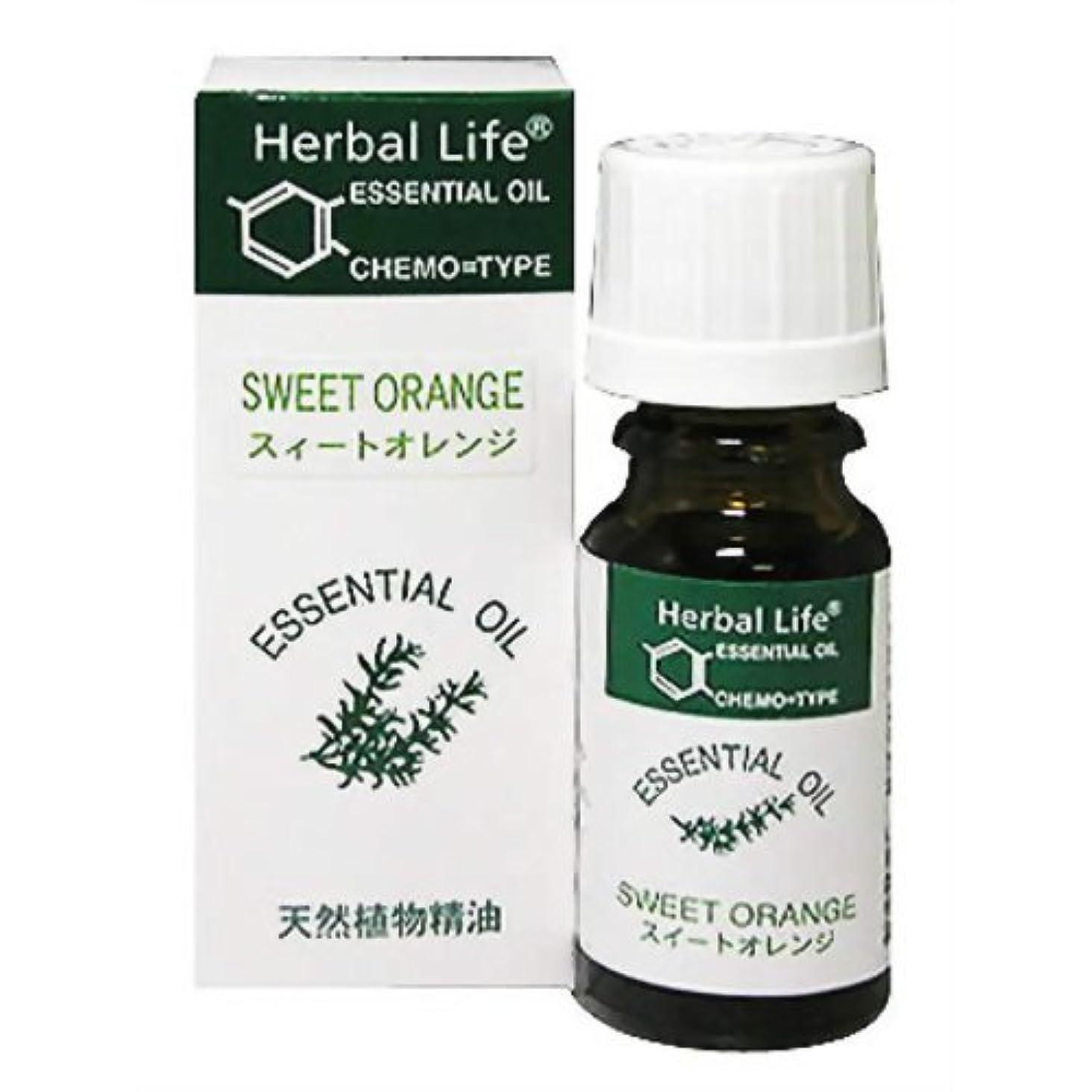 怒って保持するなんでも生活の木 Herbal Life スィートオレンジ 10ml