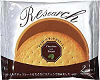 前田 リサーチチョコレートサンドビスケット2枚X10袋