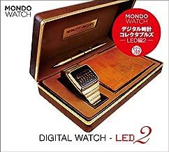 Mondo Watch Digital Watch -Led2