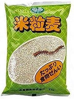 創健社 永倉精麦 米粒麦(丸麦) 1kg