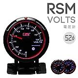 オートゲージ RSMシリーズ 電圧計 52φ AUTOGAUGE 【RSM52-電圧】