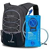 CANWAY Fahrradrucksack Trinkrucksack mit Trinkblase 2L BPA-freie Trinkrucksack zum Wandern, Laufen,...