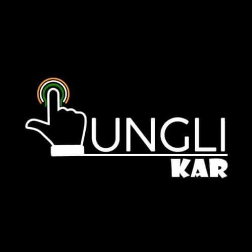 Ungli Kar - Discount on Your Finger Tips
