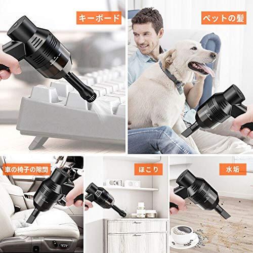 キーボード掃除PCキーボード掃除機卓上クリーナーハンディクリーナーエアダスターミニクリーナーミニ掃除機集塵装置掃除強力吸引OA掃除機USB充電式コードレス軽量乾湿両用日本語説明書付き