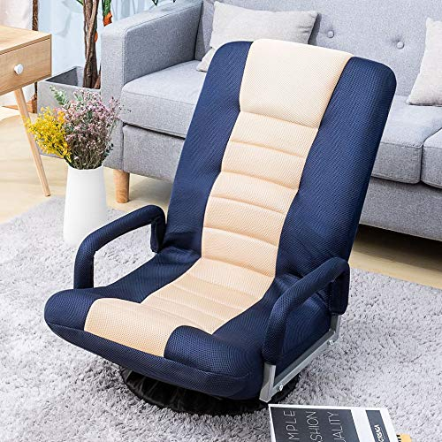360 Degree Swivel Video Rocker Gaming Chair Adjustable 7-Position Floor Chair Folding Sofa Lounger, Comfortable Padded Backrest, Lazy Sofa Chair Game Rocker for Teens Adults ,Blue+Beige