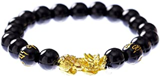 Porsperity Feng Shui Black Bead Bracelet with Gold Plated Pi Xiu/Pi Yao Attract Wealth and Good Luck
