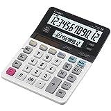Casio DV-220, Business Desk Calculator, Dual Big Display