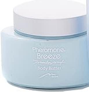 Marilyn Miglin Pheromone Body Butter ~ Breeze